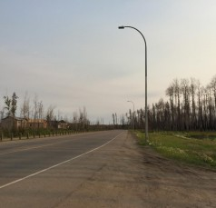 Fort McMurray Homes